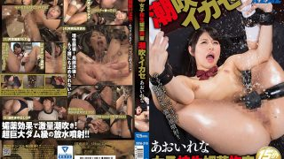 XRW-310 Aoi Rena, Jav Censored