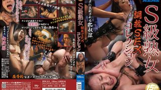 XRW-315 Jav Censored