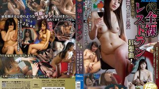 XRW-316 Jav Censored