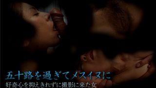 jukujo-club 6796 Jav Uncensored