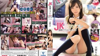 SNIS-909 Amatsuka Moe, Jav Censored