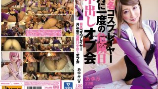 WANZ-625 Jav Censored