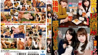 AKID-036 Jav Censored