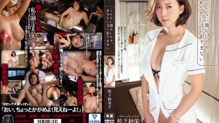 ATID-284 Matsushita Saeko, Jav Censored