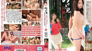 AUKG-382 Jav Censored