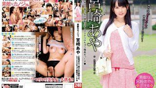 BCDP-086 Miyazaki Aya, Jav Censored