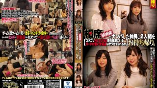 CLUB-381 Jav Censored