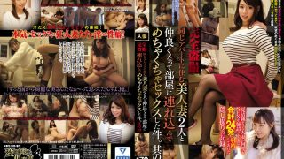 CLUB-383 Jav Censored