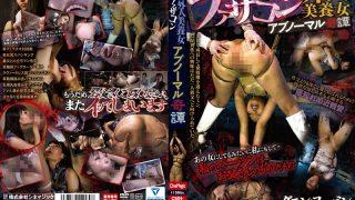 CMN-169 Hirose Nanami, Jav Censored