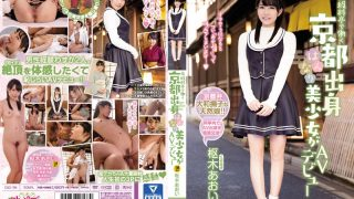 CND-196 Kururigi Aoi, Jav Censored