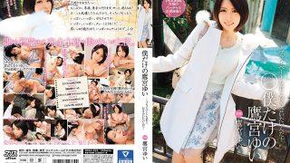 DVAJ-233 Takamiya Yui, Jav Censored