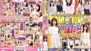 DVDMS-118 Jav Censored