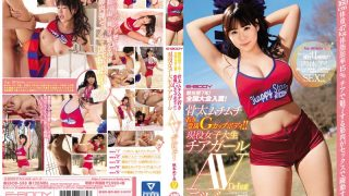 EBOD-588 Jav Censored