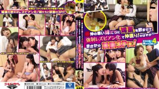 GDHH-055 Jav Censored