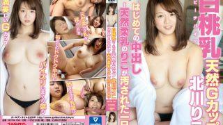 GDTM-183 Kitakawa Riko, Jav Censored