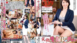 MESU-052 Yoshioka Nanako, Jav Censored