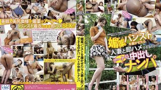 GRGR-019 Jav Censored