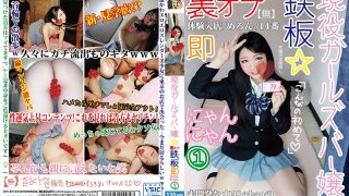HONB-019 Jav Censored