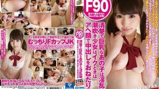 HTPS-006 Kawakita Haruna, Jav Censored
