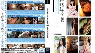 HMNF-045 Jav Censored