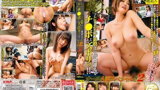 SUPA-170 Jav Censored