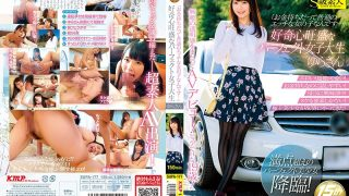 SUPA-177 Jav Censored
