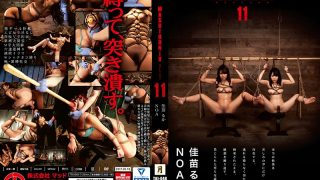 TKI-048 Jav Censored