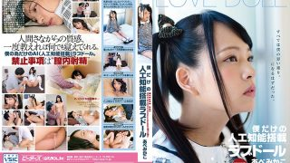ZEX-322 Abe Mikako, Jav Censored