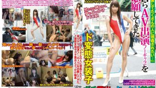 MCMQ-004 Jav Censored