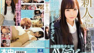 HND-398 Igarashi Seiran, Jav Censored