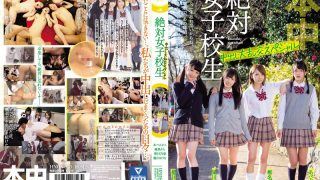 HNDS-053 Jav Censored
