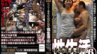HTMS-102 Jav Censored