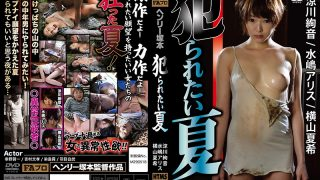 HTMS-103 Jav Censored