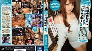 IPZ-945 Amami Tsubasa, Jav Censored