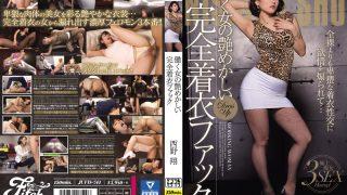 JUFD-741 Nishino Shou, Jav Censored
