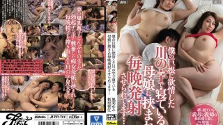 JUFD-744 Jav Censored