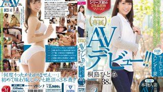 JUY-138 Kirishima Hitomi, Jav Censored