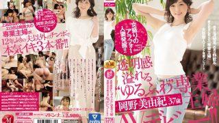JUY-149 Okano Miyuki, Jav Censored