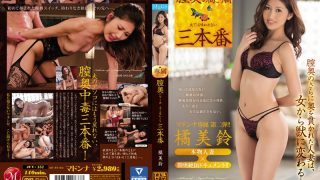 JUY-151 Tachibana Misuzu, Jav Censored