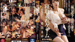JUY-154 Nozomi Mayu, Jav Censored