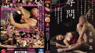 JUY-165 Tomoda Maki, Jav Censored