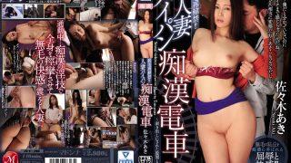 JUY-169 Sasaki Aki, Jav Censored