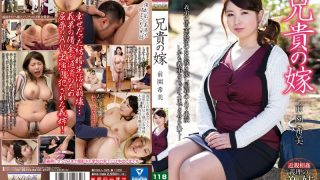 KSBJ-025 Maezono Nozomi, Jav Censored