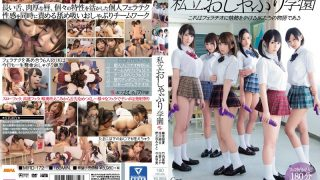 MIRD-172 Jav Censored
