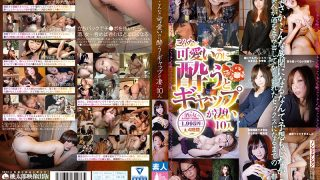 MMB-114 Jav Censored