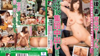 MRSS-039 Ayana Rina, Jav Censored