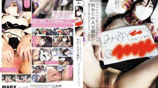 MRXD-027 Saitou Miyu, Jav Censored