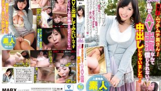MRXD-029 Jav Censored