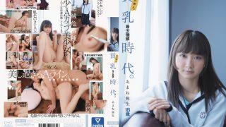 MUM-302 Amane Yayoi, Jav Censored