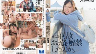 MUM-308 Miyazawa Yukari, Jav Censored